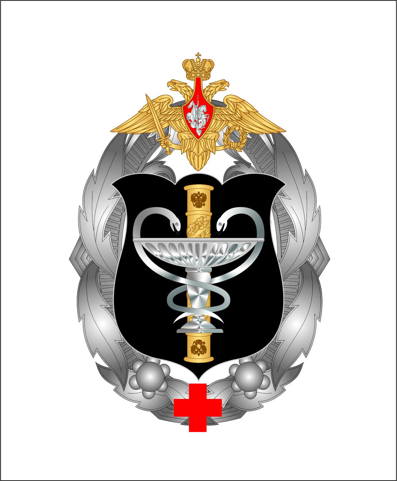 КДЦ ГШ ВС РФ