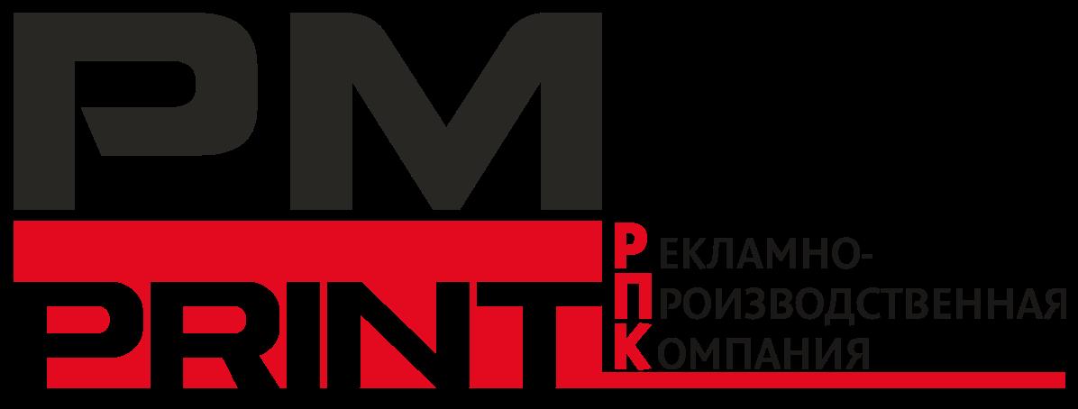 Москва | Производство PM-Bukva